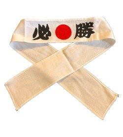 BANDEAU JAPONAIS SAMOURAI TRADITIONNEL