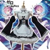 ROBE SOUBRETTE MAID COSPLAY REM DEGUISEMENT
